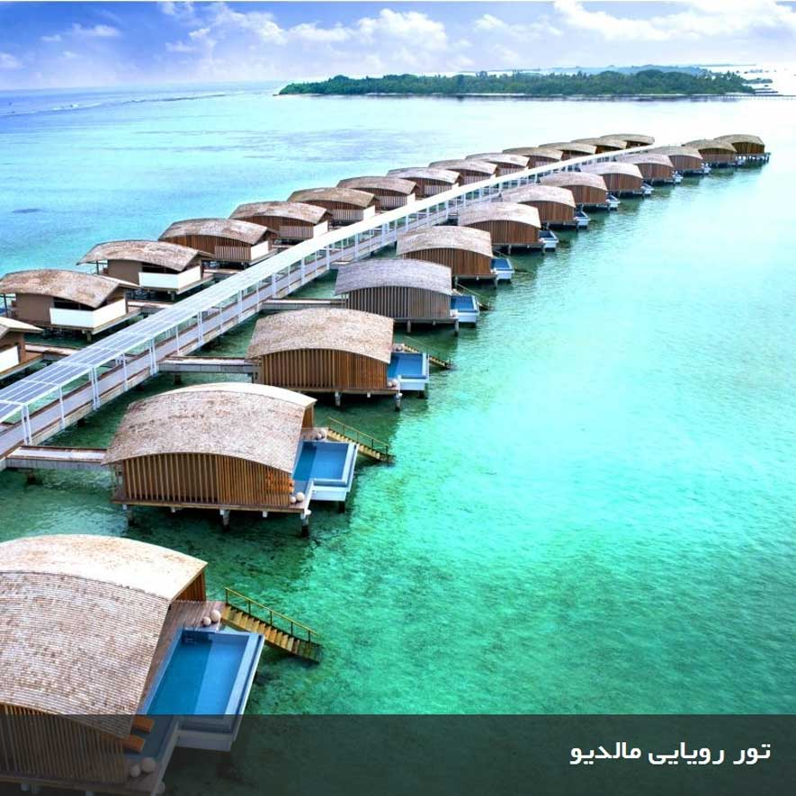 maldives_tour_hotel_travel